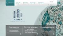 Web-design для компании Mesken