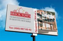 Рекламный щит Brick Town