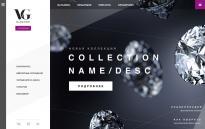 Макет сайта VGDiamond.ru